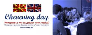 Chevening day: Memorising or creatively (co)constructing knowledge?